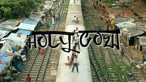 India – Visual traveling – 'Holy Cow'